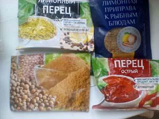 Уха из рыбных обрезков. Как готовить вкусный рыбный суп?