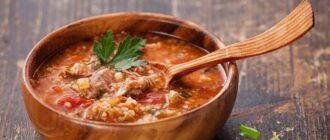Суп харчо с мясом