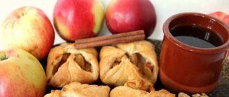 Конвертики с яблоками из готового теста