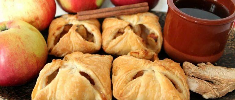 Конвертики с яблоками из готового слоеного теста
