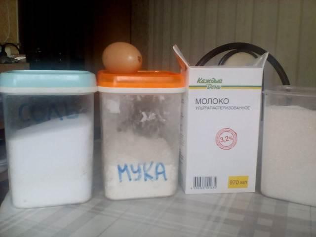 Ингредиенты для теста для вареников