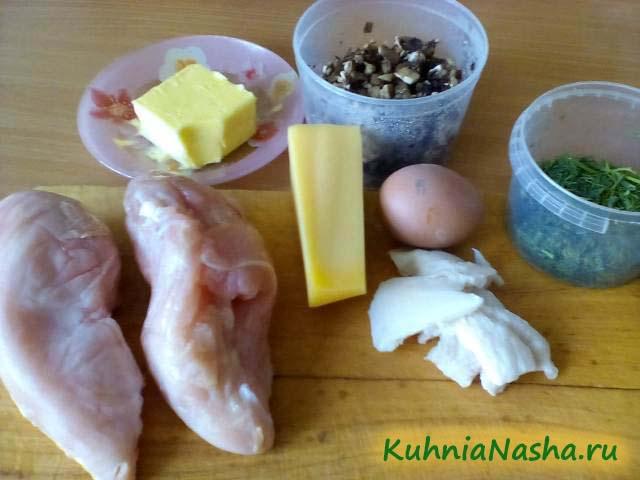 Ингредиенты для фаршированных грудок