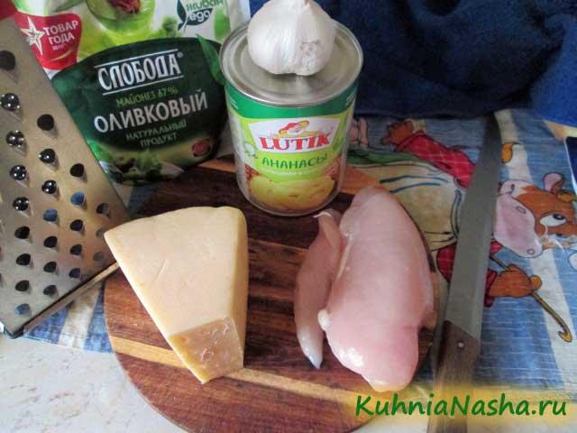 Ингредиенты салата с курицей и ананасами