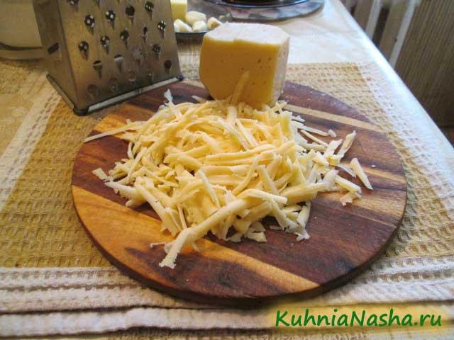 Натёртый на тёрке сыр