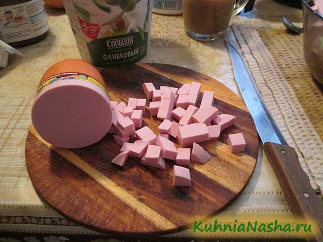Режем колбасу
