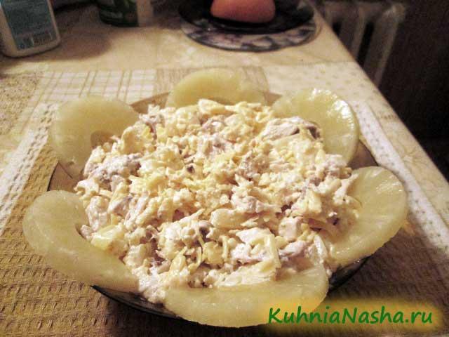 Украсим салат кружочками ананаса