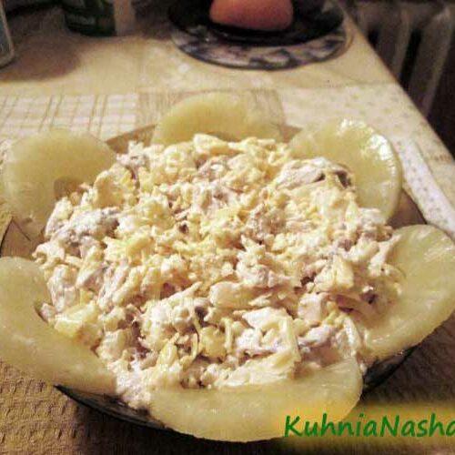 Салат с курицей ананасом и сыром