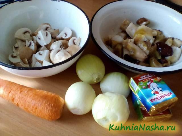 Ингредиенты для лукового супа