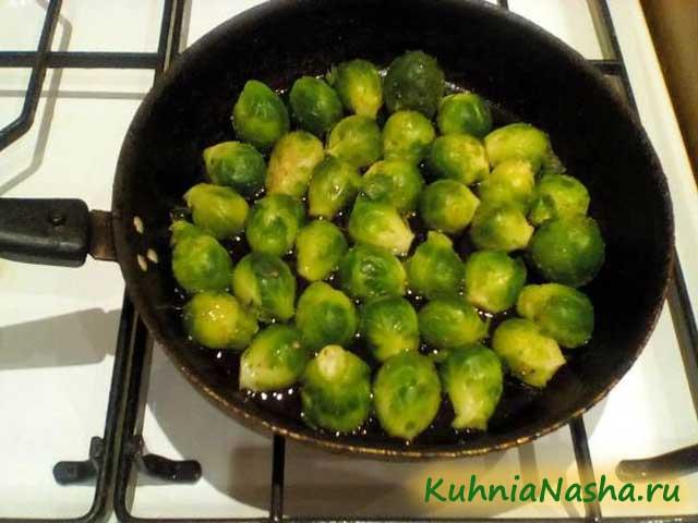 Жарим брюссельскую капусту