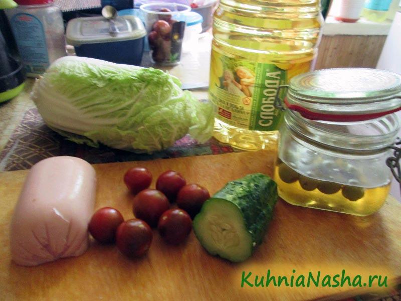 Ингредиенты для салата с ветчиной