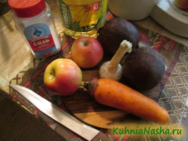 Ингредиенты для салата из сырой свеклы