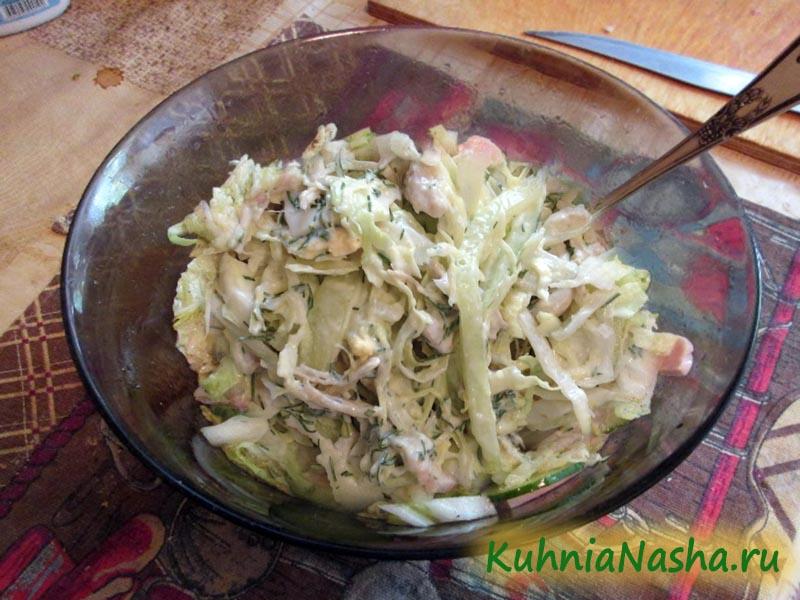 Салат из Пекинской капусты с ветчиной