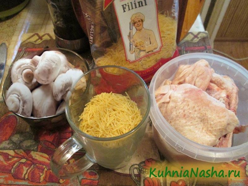 Ингредиенты для супа с грибами