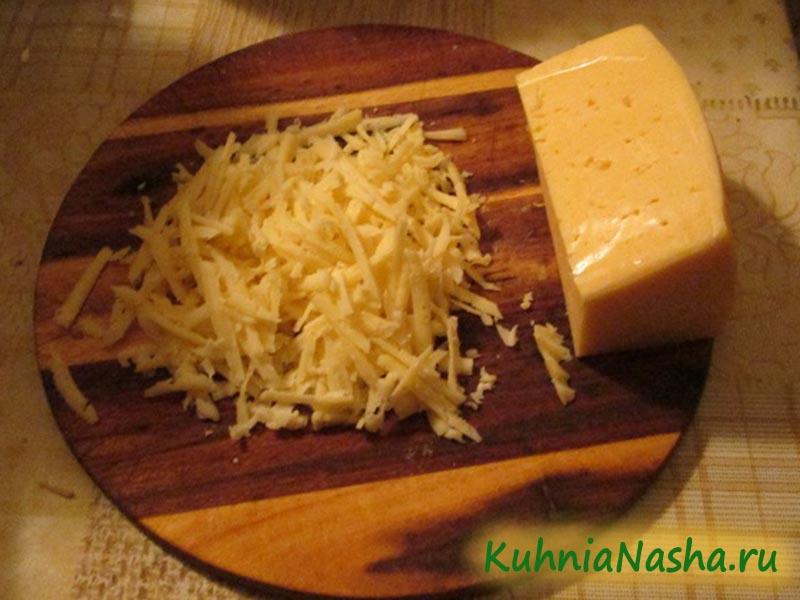 Трём на тёрке сыр
