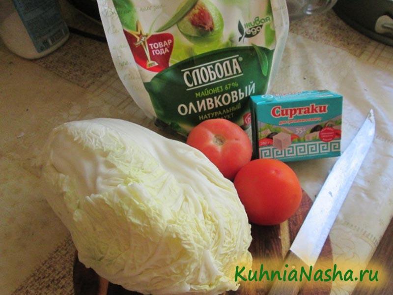 Ингредиенты для салата с пекинской капустой и брынзой