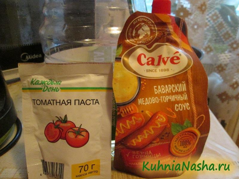 Томатная паста и медово-горчичный соус