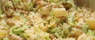 Салат из пекинской капусты с курицей и орехами