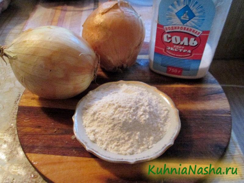 Ингредиенты для хрустящего лука
