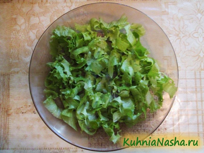 Режем листья салата