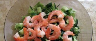 Простой салат с креветками
