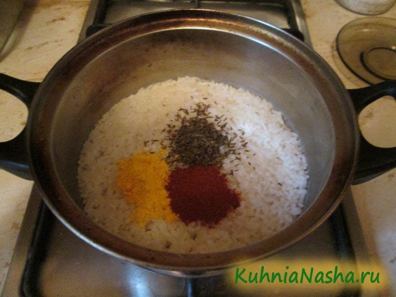 Добавляем в рис приправы